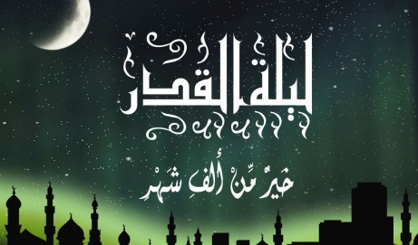 Excellence of Laylatul Qadr